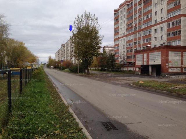 Address(es) on photo: Metallurgov street, 46, 46А, Yekaterinburg