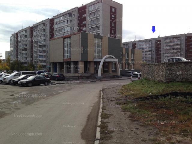 Address(es) on photo: Metallurgov street, 44, 46, Yekaterinburg