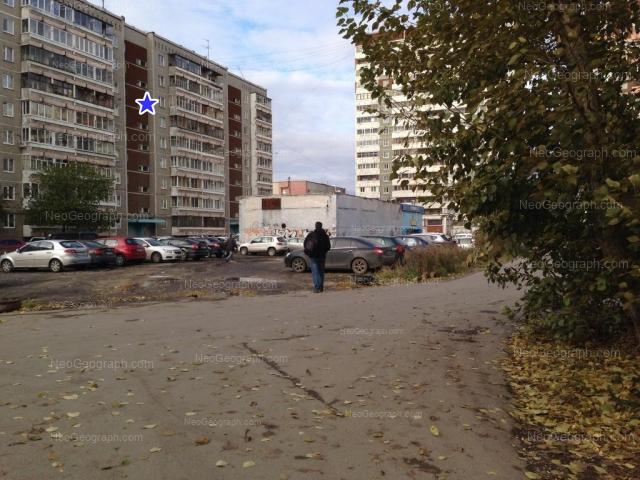 Address(es) on photo: Metallurgov street, 46, 46/2, 48, Yekaterinburg