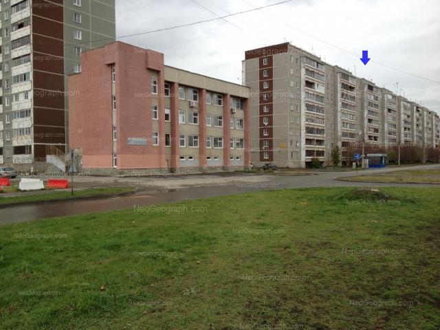 Address(es) on photo: Metallurgov street, 46, 48, Yekaterinburg