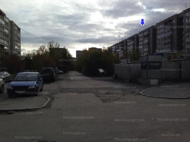 Address(es) on photo: Metallurgov street, 46, Yekaterinburg