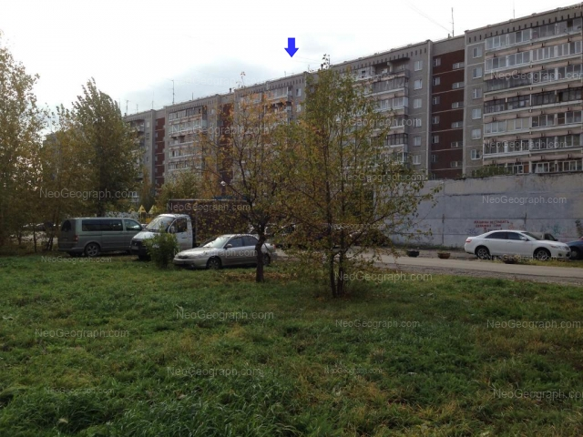 Address(es) on photo: Metallurgov street, 46, 46/2, Yekaterinburg