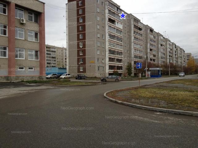 Address(es) on photo: Metallurgov street, 46, 46Б, Yekaterinburg