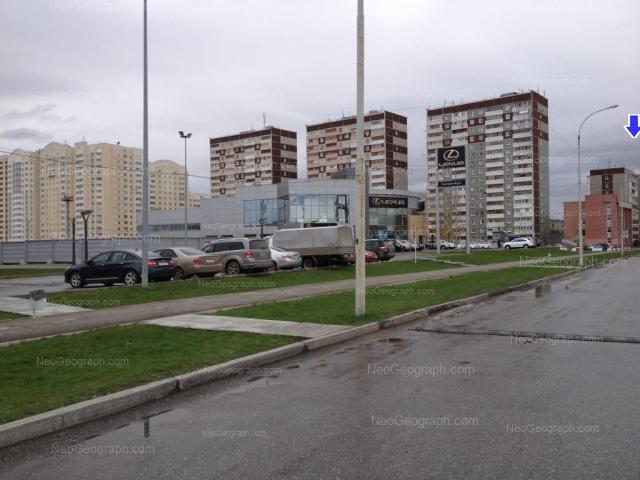 Address(es) on photo: Metallurgov street, 46, 48, 60, Yekaterinburg