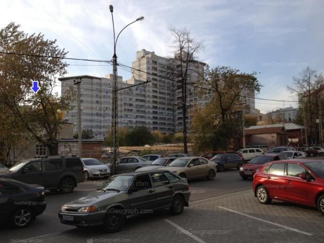 Адрес(а) на фотографии: улица Розы Люксембург, 44А, 46, Екатеринбург