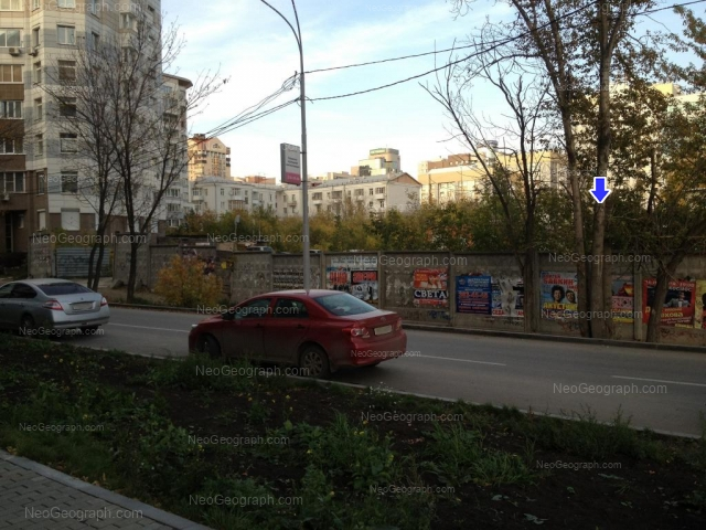 Адрес(а) на фотографии: улица Розы Люксембург, 40, 46, Екатеринбург