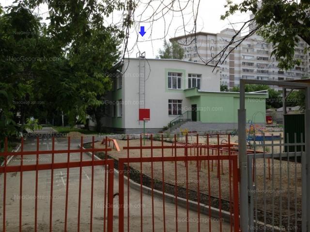 На фото видно здание с адресом улица Розы Люксембург, 46 -  детский сад 12