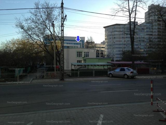 Адрес(а) на фотографии: улица Розы Люксембург, 46, Екатеринбург