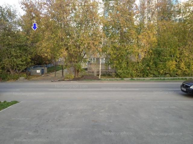 На фото видно здание с адресом улица Гоголя , 59, Екатеринбург - детский сад 42