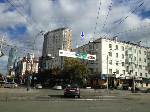 Адрес(а) на фотографии: улица Белинского, 55, 61, 71, Екатеринбург