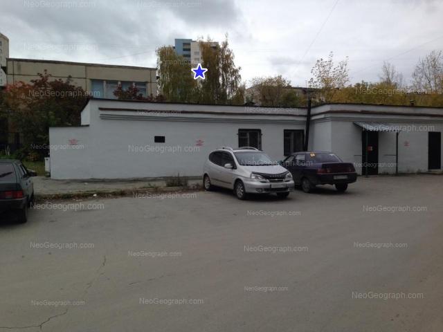 Адрес(а) на фотографии: улица Токарей, 64А, Екатеринбург