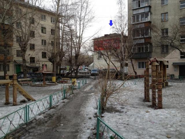 Адрес(а) на фотографии: Восточная улица, 158, 160, Екатеринбург