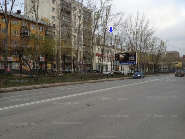 Адрес(а) на фотографии: Восточная улица, 158, 160, 162, Екатеринбург