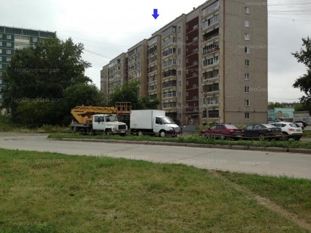 Адрес(а) на фотографии: улица Фрезеровщиков, 80, Екатеринбург