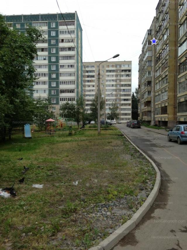 Адрес(а) на фотографии: улица Фрезеровщиков, 80, 82, 84, Екатеринбург
