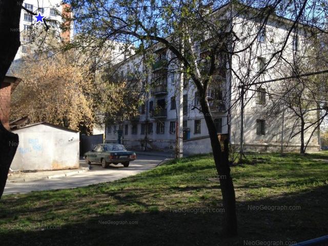 Адрес(а) на фотографии: улица Радищева, 53/1, Екатеринбург
