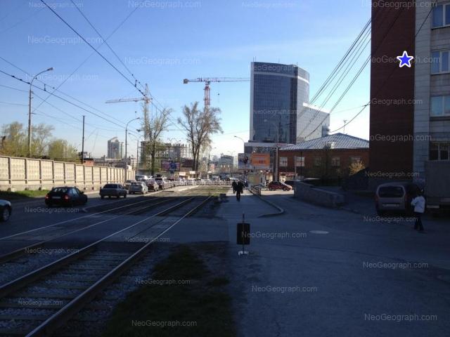 На фотБизнес-центр парус, Екатеринбург, улица Радищева улица, 28