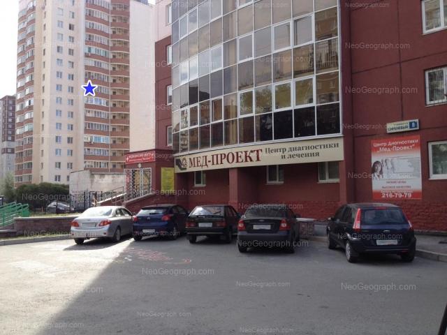 Address(es) on photo: Sireneviy boulevard, 8, 10, Yekaterinburg