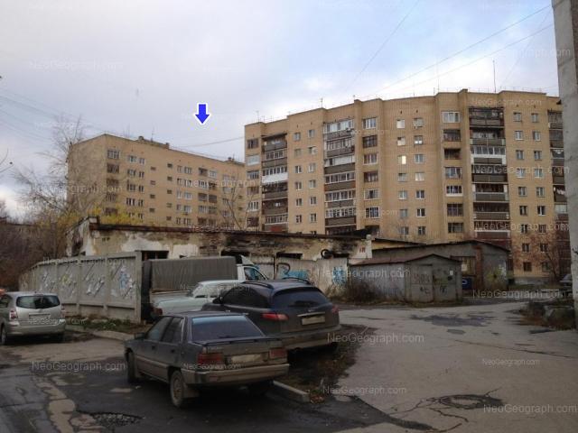 Address(es) on photo: Kuibisheva street, 84/2, 86/2, Yekaterinburg