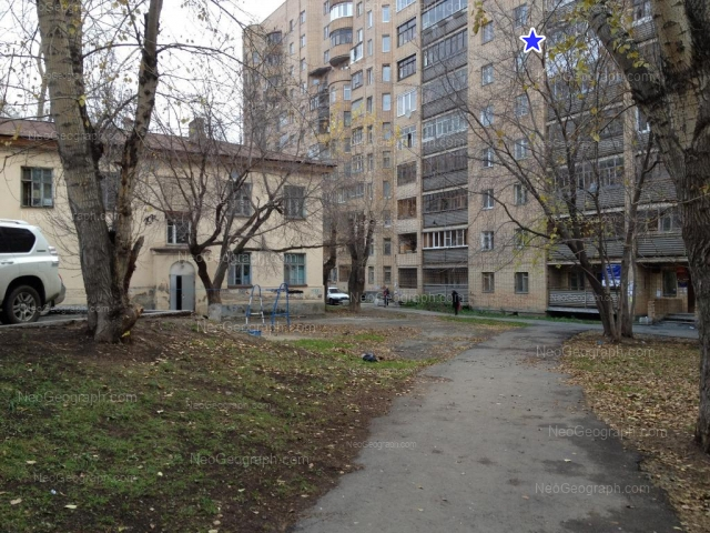 Address(es) on photo: Kuibisheva street, 82, 84/1, 84/2, Yekaterinburg