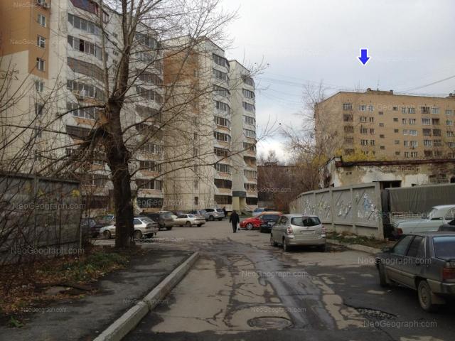 Address(es) on photo: Kuibisheva street, 84/2, Yekaterinburg