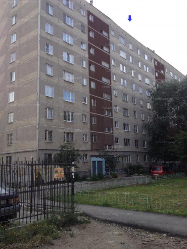 Адрес(а) на фотографии: Сиреневый бульвар, 15, Екатеринбург