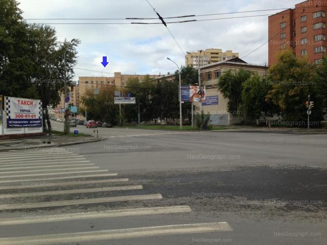 Адрес(а) на фотографии: улица Репина, 15, 17, Екатеринбург