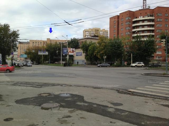 Адрес(а) на фотографии: улица Репина, 15, 17, 19, Екатеринбург