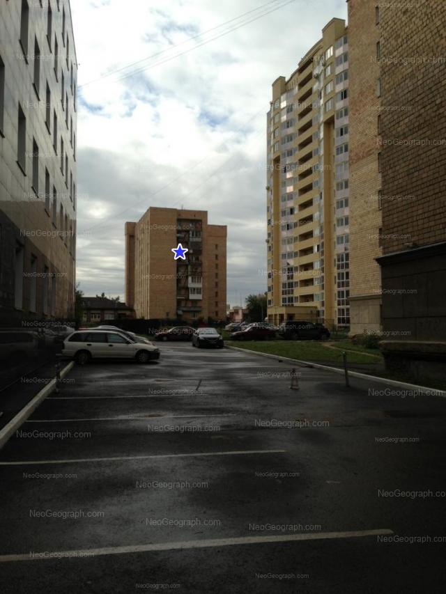 Адрес(а) на фотографии: улица Репина, 17, 17а, Екатеринбург