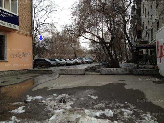 Адрес(а) на фотографии: улица Бажова, 189, 195А, Екатеринбург