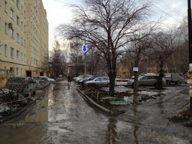Адрес(а) на фотографии: улица Бажова, 195А, Екатеринбург