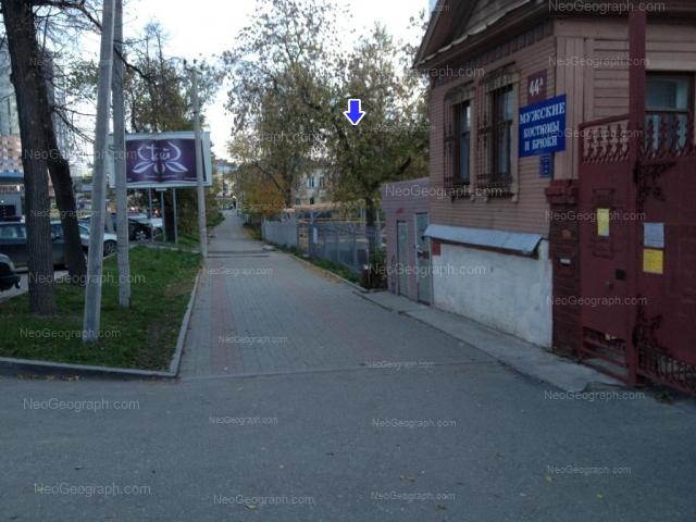 Адрес(а) на фотографии: улица Розы Люксембург, 44А, 50, Екатеринбург
