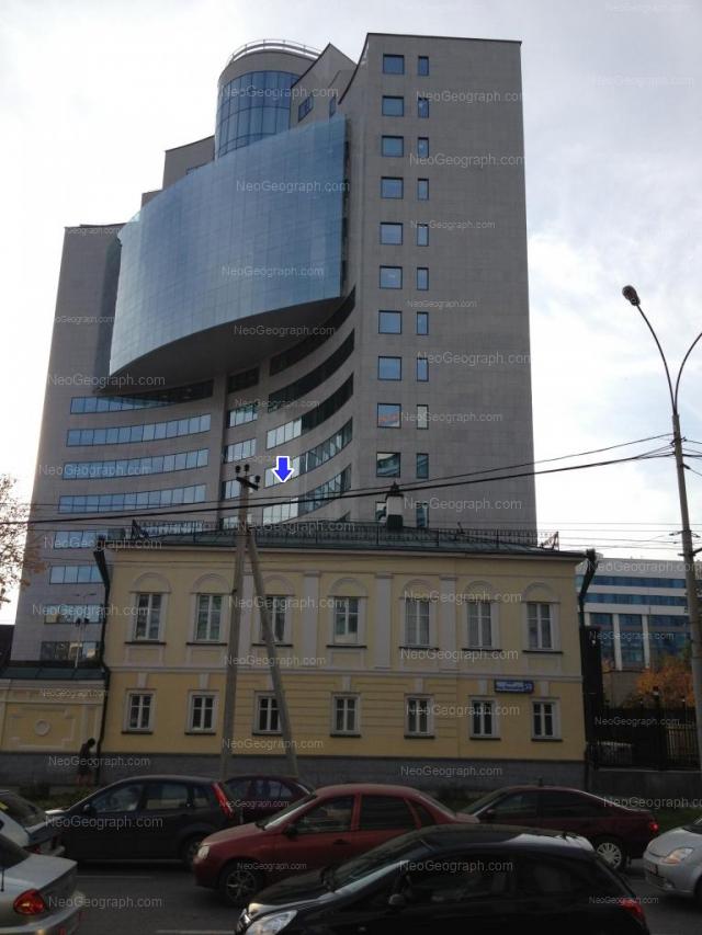 Адрес(а) на фотографии: улица Розы Люксембург, 50, Екатеринбург
