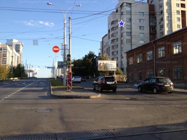 Адрес(а) на фотографии: Московская улица, 40, 77, Екатеринбург