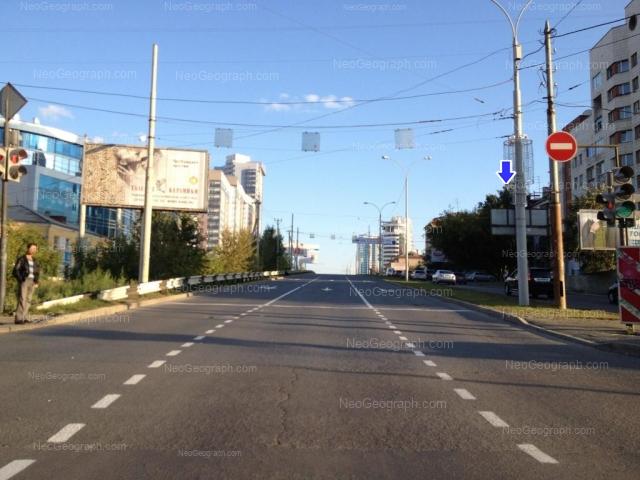 Адрес(а) на фотографии: Московская улица, 40, 54, 77, Екатеринбург