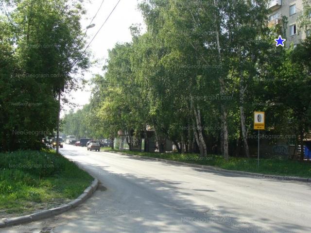 Address(es) on photo: Kuibisheva street, 88, Yekaterinburg