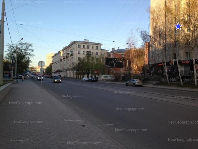 Адрес(а) на фотографии: улица Куйбышева, 48/7, 48А, 48Г, Екатеринбург