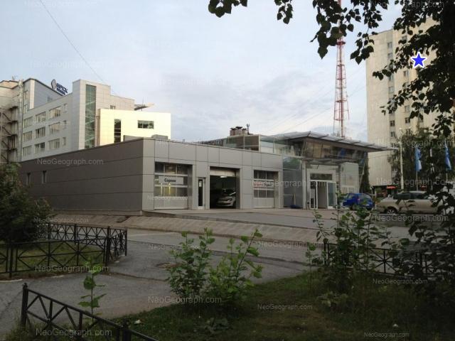 Адрес(а) на фотографии: улица Куйбышева, 48/7, 81, Екатеринбург