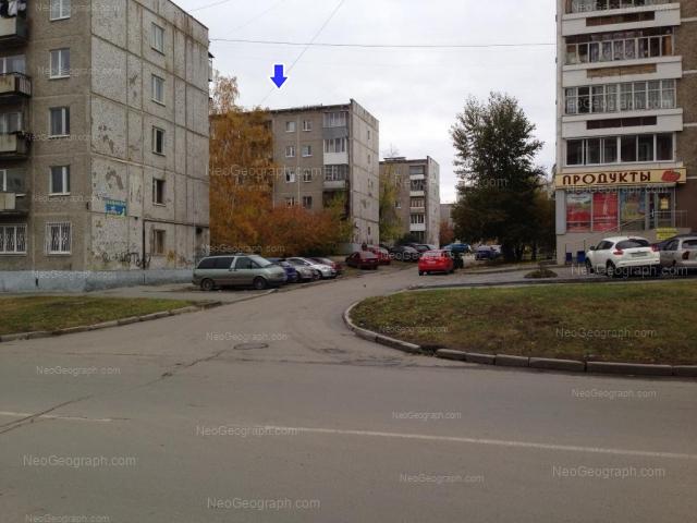 Address(es) on photo: Metallurgov street, 10, 12, 14, Yekaterinburg