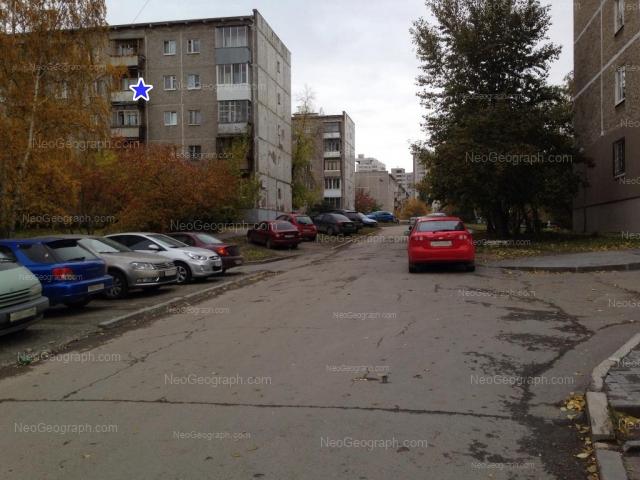 Address(es) on photo: Metallurgov street, 12, Yekaterinburg