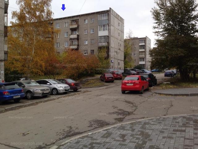 Address(es) on photo: Metallurgov street, 10, 12, Yekaterinburg