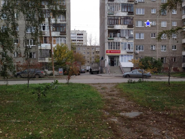 Address(es) on photo: Metallurgov street, 28, 32, 32А, Yekaterinburg