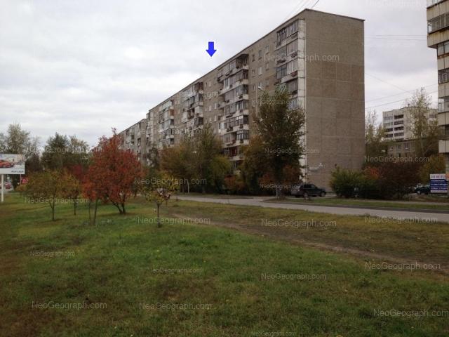 Address(es) on photo: Metallurgov street, 28, Yekaterinburg