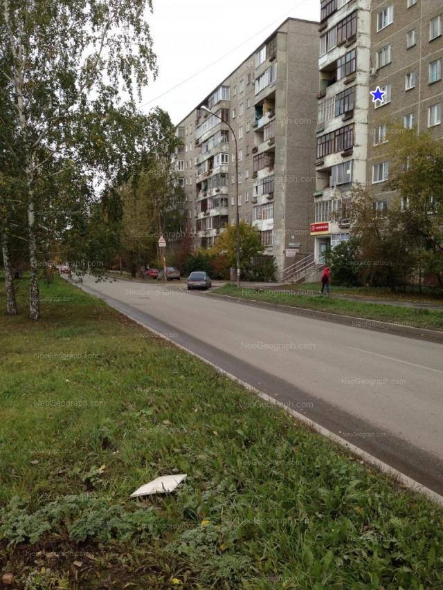 Address(es) on photo: Metallurgov street, 28, 32А, Yekaterinburg