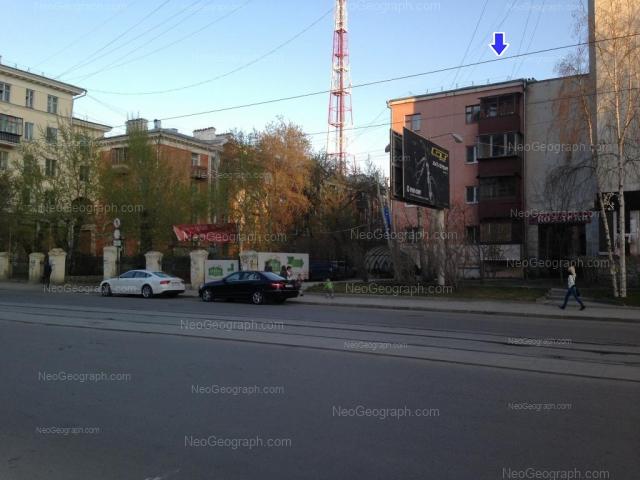 Address(es) on photo: Kuibisheva street, 48/2, 48А, 48Г, Yekaterinburg