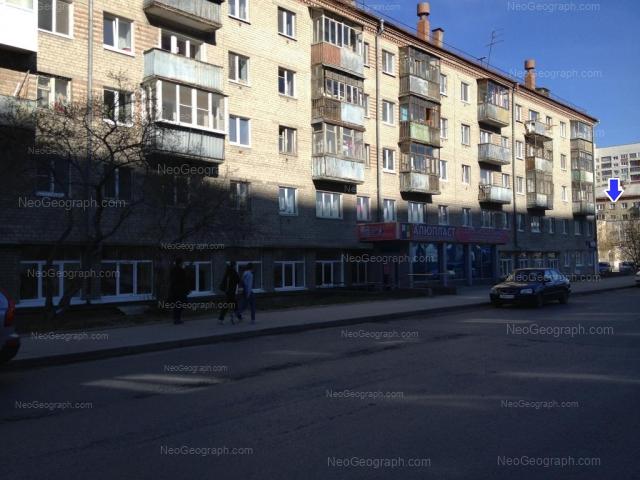 Адрес(а) на фотографии: Московская улица, 42, 44, 48, Екатеринбург