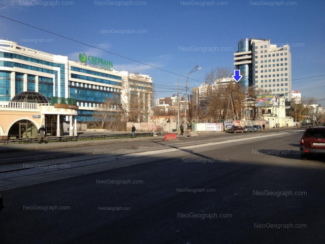 Address(es) on photo: Kuibisheva street, 63, 67, Yekaterinburg