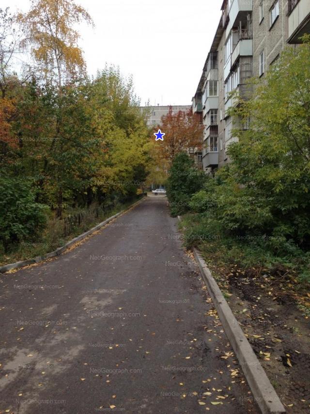 Адрес(а) на фотографии: улица Металлургов, 18А, 24, Екатеринбург