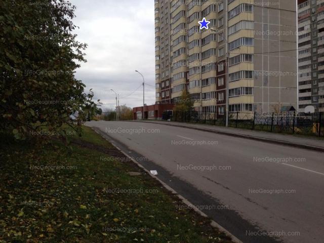 Адрес(а) на фотографии: улица Металлургов, 16Б, Екатеринбург
