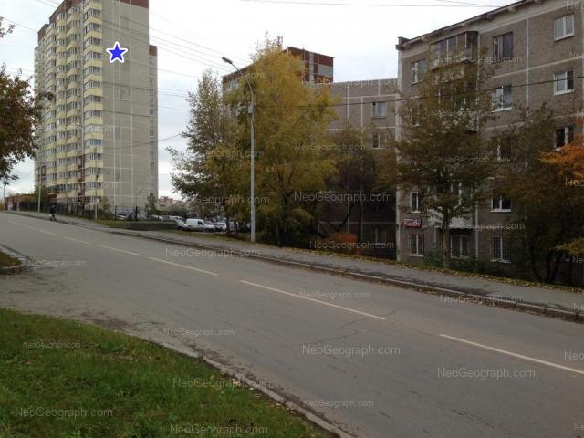 Адрес(а) на фотографии: улица Металлургов, 16, 16А, 16Б, Екатеринбург